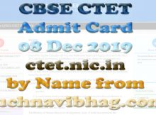 cbse ctet admit card dec 2019 by name, by reg no from ctet.nic.in