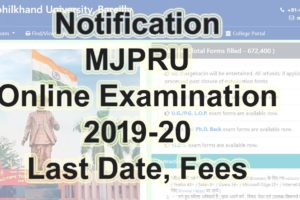 Download notification mjpru online exam form 2019-20 ba, bsc, bcom, ma, msc, mcom available Nov-Dec 2019. Admit Card, Exam Scheme downloads here.