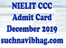 nielit ccc admit card december 2019 download from student.nielit.gov.in by name or by application number