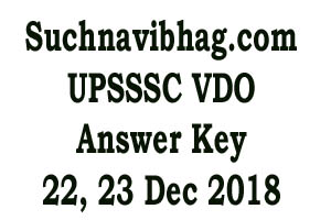 upsssc vdo answer key 2018 dec 22, 23