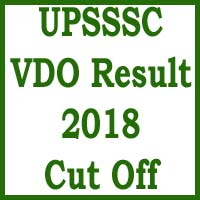 upsssc vdo result 2018 cut off