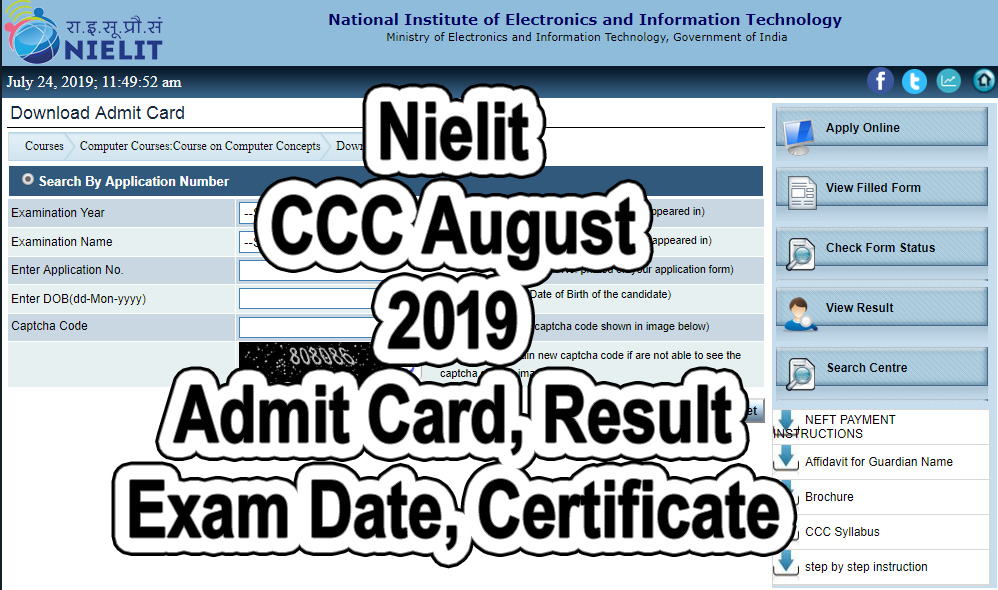 nielit ccc august 2019 admit card, result, certificate, exam date