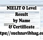 Nielit O Level Result July 2019 by Name or by Reg No