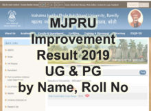 mjpru improvement result 2019 by name by roll number mjpru.ac.in