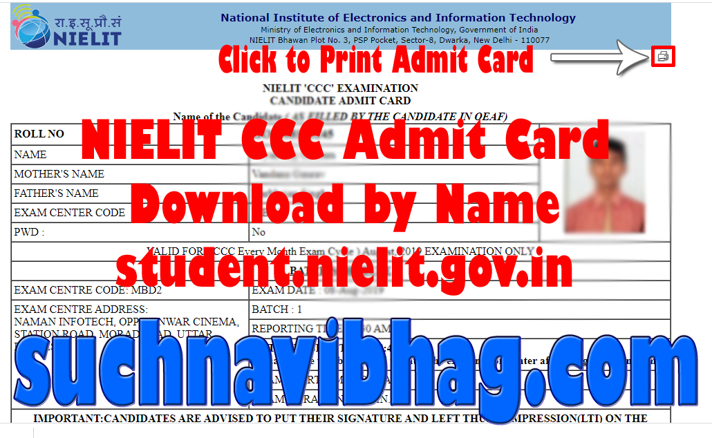 nielit ccc admit card march 2021 name wise exam date