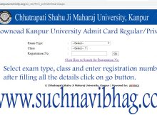 download kanpur university admit card 2020 regular, private from kanpuruniversity.org
